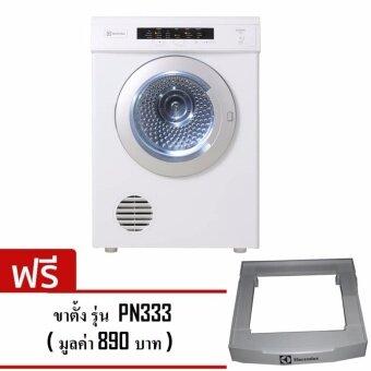 เครื่องอบผ้า ความจุ 7 กิโลกรัม ยี่ห้อ ELECTROLUX โมเดล EDV7552 ฟรีขาตั้ง โมเดล PN333 มูลค่า 890 บาท บริการส่งเฉพาะกรุงเทพและพื้นที่ปริมณฑล