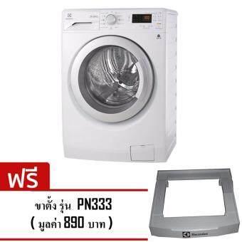 โปรโมชั่นพิเศษ เครื่องซักผ้าเปิดฝาด้านหน้า ยี่ห้อ ELECTROLUX ขนาด 9 กิโลกรัม โมเดล EWF12942 ( ฟรี ขาตั้ง โมเดล PN333 ) บริการส่งเฉพาะกรุงเทพและพื้นที่ปริมณฑล