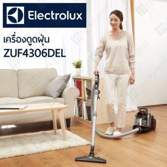 ELECTROLUX เครื่องดูดฝุ่น ZUF4306DEL 1600 W /1.2 L / Hepa13 /Cyclonic / Remote