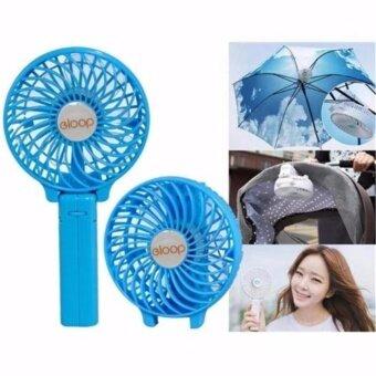 Eloop Handy พัดลมพกพา Handy Mini USB Fan V2 (สีฟ้า)