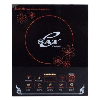 Fantasia เตาแม่เหล็กไฟฟ้า - รุ่น SX-2150