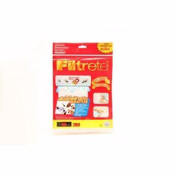 Filtrete™ Air Conditioner Filters 15X24แผ่นดักจับสิ่งแปลกปลอมในอากาศ 3M ฟิลทรีตท์ รุ่น 9808 ขนาด 15x24