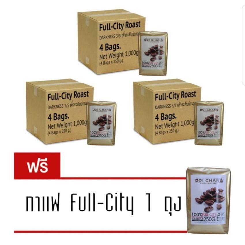 เมล็ดกาแฟคั่ว คั่วอ่อน Full-City 3 kgs. (12×250g) แถม กาแฟ 1 ถุง แบบเมล็ด