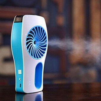 ซื้อ/ขาย Gateway พัดลมไอน้ำแฟชั่นแบบพกพา MINI cooling Replenishment Fan