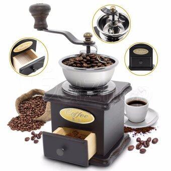 Getservice เครื่องบดกาแฟ