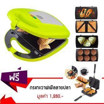 ซื้อ/ขาย Getservice เครื่องอบขนม เครื่องทำวาฟเฟิล +แผ่นแม่พิมพ์ 4 แบบ HW-5IN1G แถมฟรี! กระทะวาฟเฟิลลายปลา (1 ใบ)