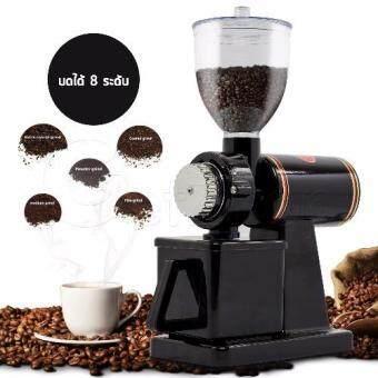 Getzhop เครื่องบดเมล็ดกาแฟ