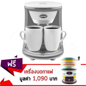 Getzhop เครื่องชงกาแฟ Coffee Maker / White