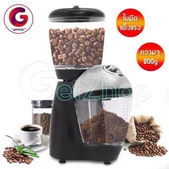 GetZhop เครื่องบดกาแฟไฟฟ้า Electric Coffee Grinder Mitto รุ่น PM-93(Black)