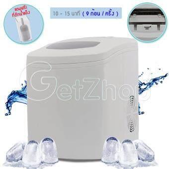 ประเทศไทย Getzhop เครื่องทำน้ำแข็ง Ice Maker HENGYANG ZB-18 สีขาว