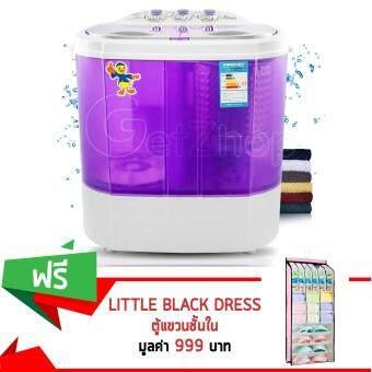 ลดราคา เครื่องซักผ้าเปิดฝาด้านบน Cleaning Machine ขนาด 4 กิโลกรัม แบบสองถัง โมเดลXPB40-1288S - (สีม่วง) แถมฟรี! ตู้แขวนชั้นใน Little Black Dressโมเดล S06N34 (สีชมพู)(Violet)