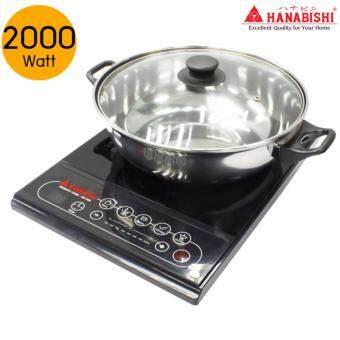 Hanabishi เตาแผ่นความร้อน เตาแม่เหล็กไฟฟ้า รุ่น HIC-309 2000 W พร้อมหม้อสแตนเลสและฝาแก้ว