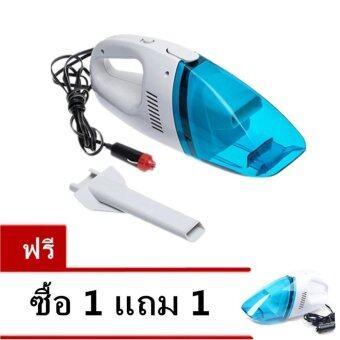 ราคา HIGH-POWER VACUUM CLEANER เครื่องดูดฝุ่นในรถยนต์ เครื่องดูดฝุ่นในรถ เครื่องดูดฝุ่น 12V ระบบสุญญากาศ (สีน้ำเงิน) ซื้อ 1 แถม 1