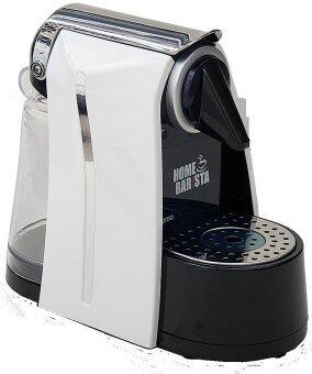 Home Barista เครื่องทำกาแฟแคปซูล