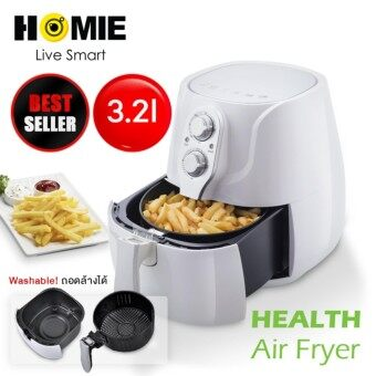 HOMIE - HEALTH Airfryer หม้อทอดไร้น้ำมัน (สีขาว)