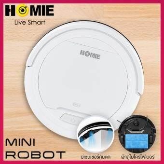HOMIE หุ่นยนต์ดูดฝุ่น รุ่น Mini Robot (มีผ้าถูไมโครไฟเบอร์) - สีขาว