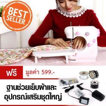 Hot item DIY Multifunction Sewing จักรเย็บผ้าไฟฟ้ามินิ ปรับได้ 2ระดับ ฟรี อุปกรณ์เสริมครบชุด - Pink Series
