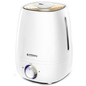 Hot item Humidifier Aroma Air เครื่องพ่นควัน ฟอกอากาศ เพิ่มความชื้นในอากาศ 4.5L