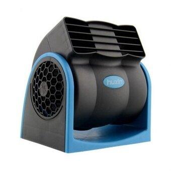 Huxin พัดลมใช้ในรถยนต์ ระบบล้อคู่ / ช่วยกระจายความเย็นสู่ด้านหลัง -\nVehicle Fan รุ่น Hx -T301 - สีดำ/น้ำเงิน