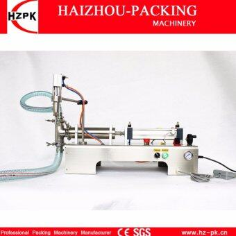 HZPK Semi-automatic Horizontal Single Head Liquid Filling Machine For Liquid Daily Filling Volume 10