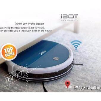iBOT หุ่นยนต์ดูดฝุ่นอัจฉริยะ i-900 Dibea HYBRID (i-Map Navigation) Premium