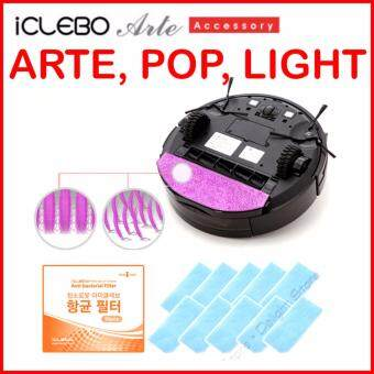 iClebo Robotic Vacuum Cleaner Replacement filter for Arte Pop Light Model - intl