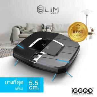 หุ่นยนต์ดูดฝุ่น ถูพื้น ทำความสะอาดอัตโนมัติ iGGOO รุ่น Slim บางเพียง 5.5 ซม Robot Vacuum Cleaner