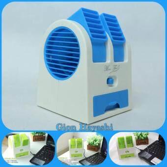 Hayashi - พัดลมแอร์ พัดลมไอน้ำ USB แบบปรับลมได้ ขนาดพกพา USB Mini Fan Air Conditioning Blue