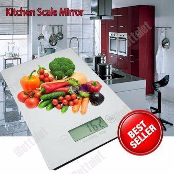 iBettalet เครื่องชั่งน้ำหนัก Mirror White Kitchen Scale (สีขาว)