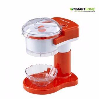 SMARTHOME เครื่องทำน้ำแข็งใส รุ่น SM-ICE80 (Red)