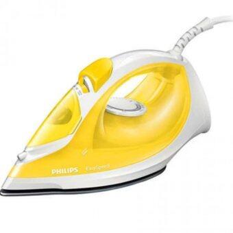 Philips เตารีดไอน้ำ 1800 วัตต์ รุ่น GC1018 (สีเหลือง)