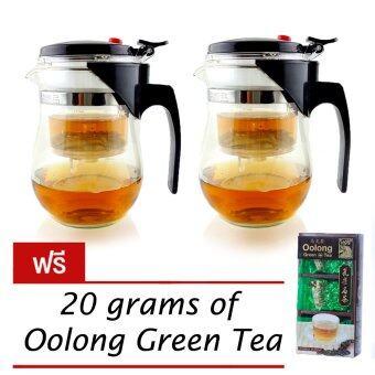 สินค้ายอดนิยม Binshangya กาน้ำชาพร้อมไส้กรอง 500 ml (2 ใบ) แถมฟรี ชาเขียวอูหลง 20 กรัม ขายดี