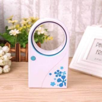 Hayashi-พัดลมไร้ใบ พัดลมไอน้ำ ตั้งโต๊ะ แบบ USB ขนาดพกพา Mini Fan Bladeless Portable USB (Blue)