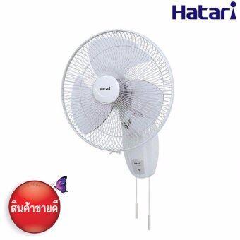HATARI พัดลมติดพนัง 16 นิ้ว รุ่น HG-W16M4