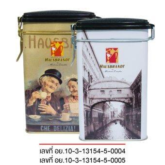 COFFEE ITALY HAUSBRANDT Anniversario เมล็ดกาแฟคั่วบด อาราบิก้าผสมโรบัสต้า (ขนาด 250 กรัม),COFFEE ITALY HAUSBRANDT San Marco เมล็ดกาแฟคั่วบด อาราบิก้าผสมโรบัสต้า (ขนาด 250 กรัม)