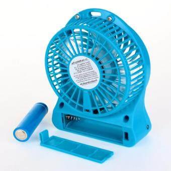 พัดลมพกพาแบบใส่ถ่าน+USBชาร์จไฟเสียบชาร์จกับแบตสำรองได้ (สีฟ้า) แบตเตอรี่ในตัว ชาร์จไฟบ้านได้ น้ำหนักเบา พกง่าย วัสดุดีน่าใช้ ปรับระดับความเย็นได้ถึง 3 ระดับ