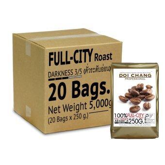Doi Chang Professional เมล็ดกาแฟ คั่วอ่อน Full-City Roast (20 ถุง 5,000g.)