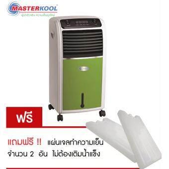 Masterkool พัดลมไอเย็น รุ่น CTE-06 (สีเขียว) แถมฟรี แผ่นเจลทำความเย็น 2 ชิ้้น