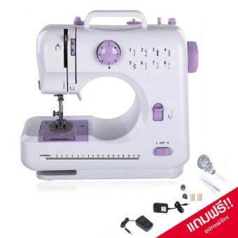 iBettalet จักรเย็บผ้า FHSM-505 รุ่น SM1 - White/Purple