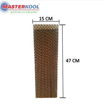 Masterkool กระดาษ Cooling Pad รุ่น MIK 20 EX ( ด้านข้าง )
