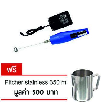 KING เครื่องปั่นฟองนมไฟฟ้า ฟรี Pitcher stainless 350ml.