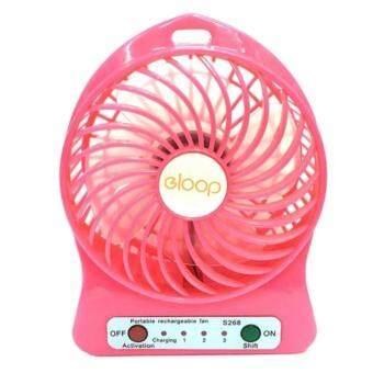 eloop Mini fan พัดลมพกพาขนาดเล็ก ชาร์จสายUSB ใส่ถ่าน ลมแรง (สีชมพู).
