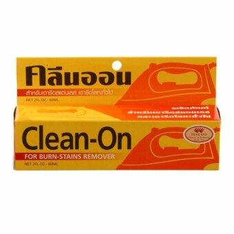 คลีนออน น้ำยาทำความสะอาดเตารีด Clean-On 60 กรัม x 1 อัน