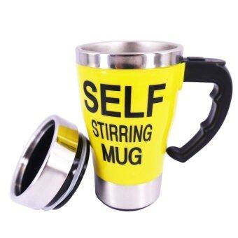 Electric Coffee Stirring Cup แก้วชงกาแฟอัตโนมัติ แบบสแตนเลส 450ML(Yellow)
