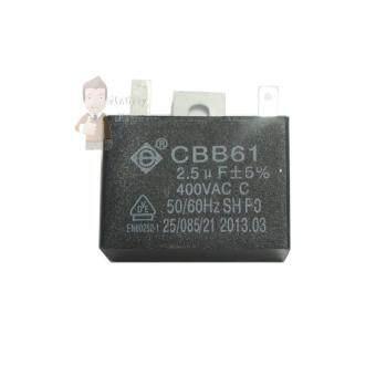 HATARI คาปาซิเตอร์ 2.5uF 400WV.AC ขายึดเหล็ก รุ่น 1111026