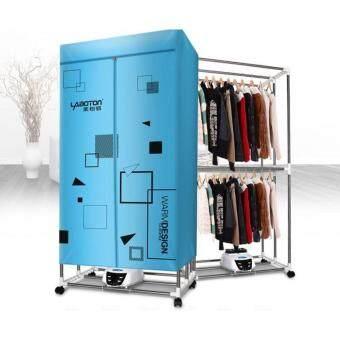 DJSHOP ตู้อบผ้าพับเก็บได้ เครื่องอบผ้าแห้ง รุ่น LABOTON ความจุ 15KG (Blue)