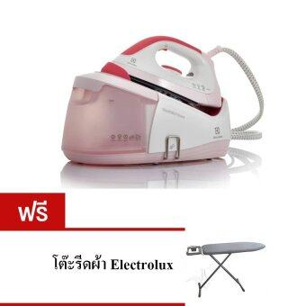 Electrolux เตารีดไอน้ำแยกหม้อต้ม รุ่น ESS4105 (Pink)