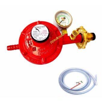 SCG หัวปรับแก๊สแรงดันต่ำ เซฟตี้และเกจวัด รุ่น R326SP พร้อมสายแก๊ส(บาง)ยาว 2 เมตร และกิ๊ฟรัด 2 ตัว