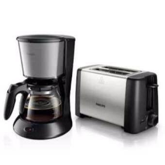 PHILIPS ชุดเครื่องต้มกาแฟ(HD7457)+เครื่องปิ้งขนมปัง(HD4825) รุ่น Happy Breakfast SET