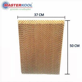 Masterkool กระดาษ Cooling Pad รุ่น MIK 20 EX ( ด้านหลัง )